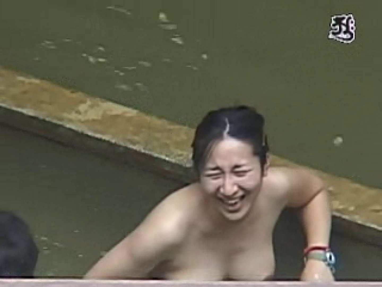 温泉望遠盗撮 美熟女編voi.8 入浴  40連発 30