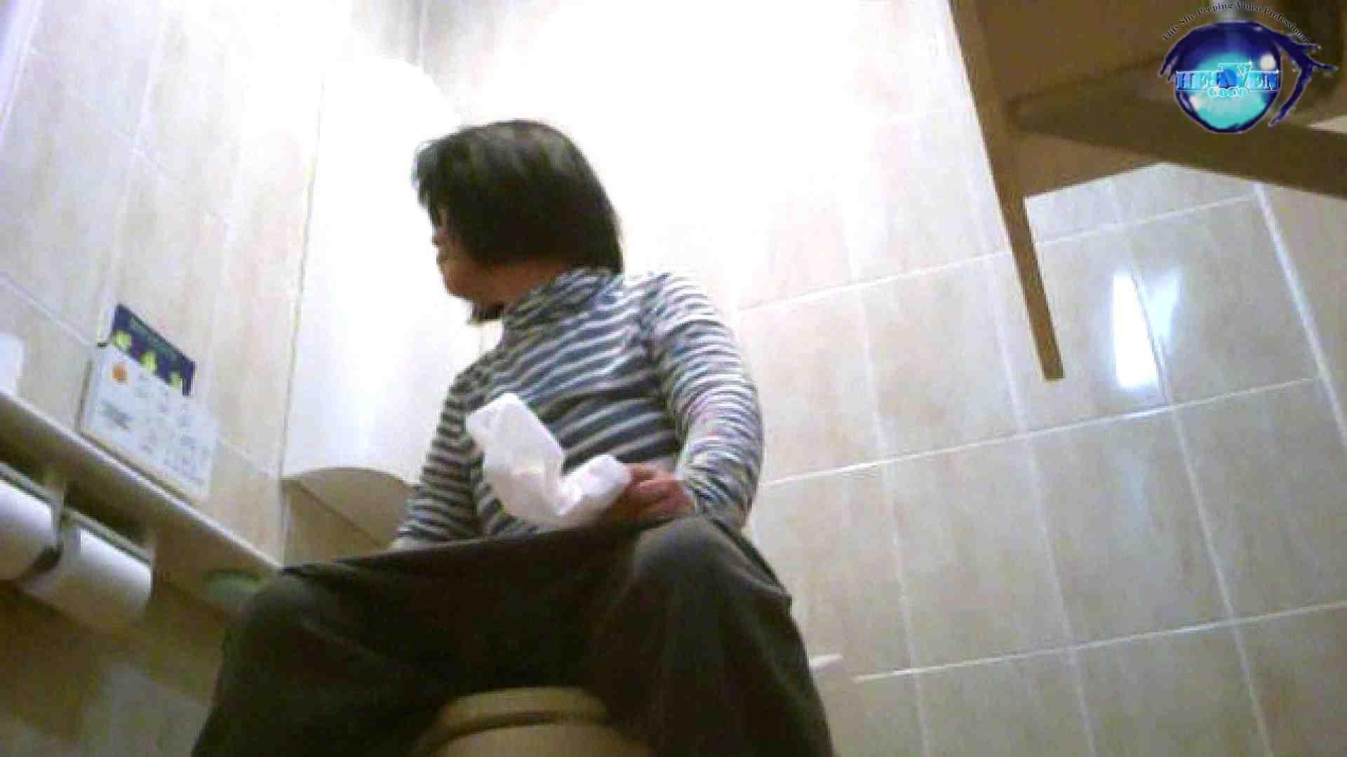 セブん‐イレブん~近くてイ更器~vol.27 洗面所  28連発 20