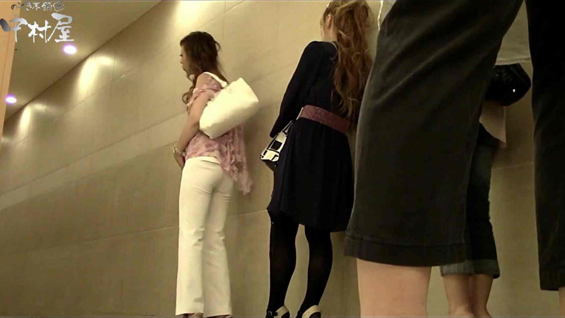 お漏らし寸前デパトイレ盗撮!Vol.13 トイレ  97連発 26