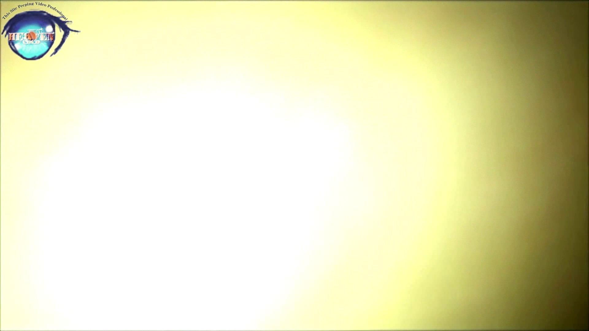 睡魔 シュウライ 第十五話 イタズラ  45連発 5