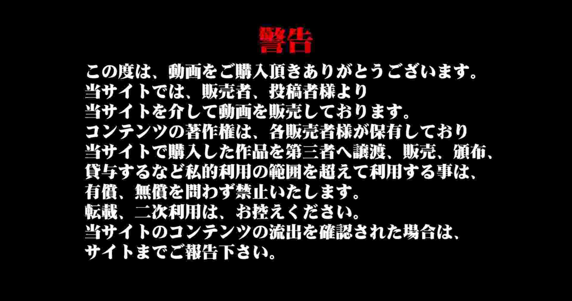 睡魔 シュウライ 第四六話 イタズラ  111連発 3