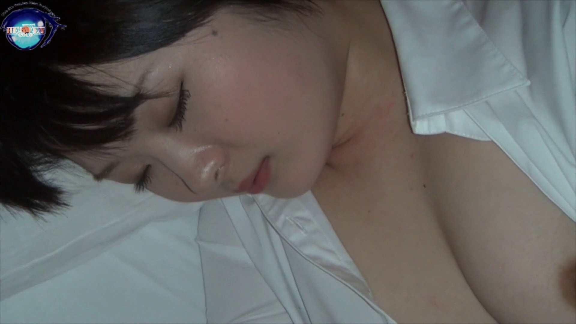 睡魔 シュウライ 第五七話 後編 イタズラ  42連発 25