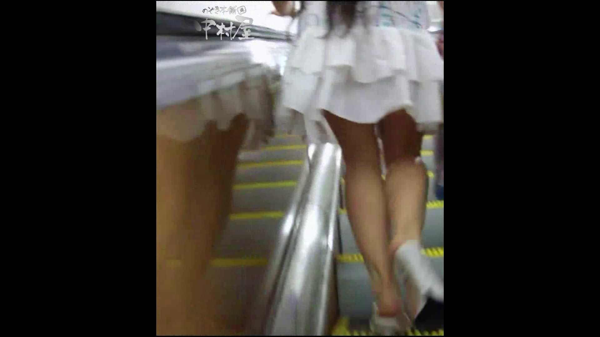 綺麗なモデルさんのスカート捲っちゃおう‼ vol23 お姉さん  55連発 9