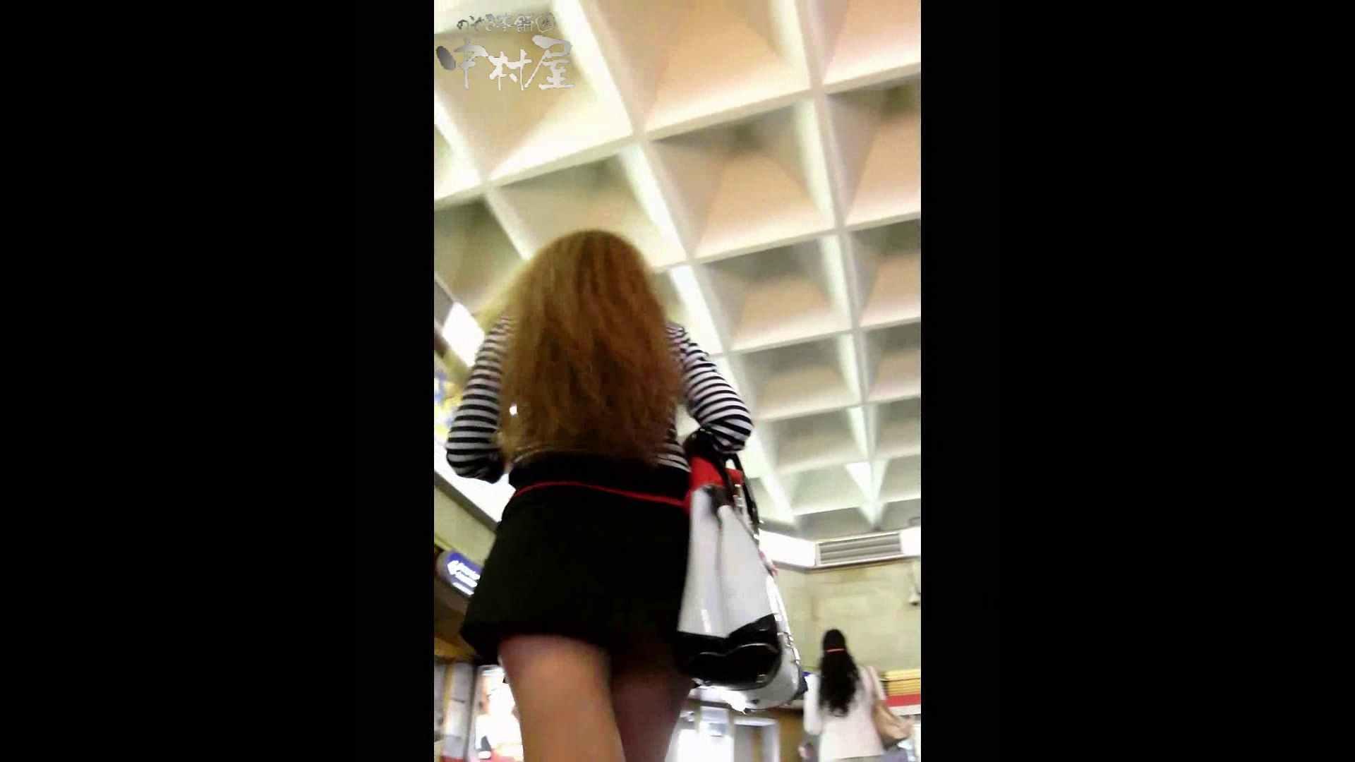 綺麗なモデルさんのスカート捲っちゃおう‼ vol23 お姉さん  55連発 18