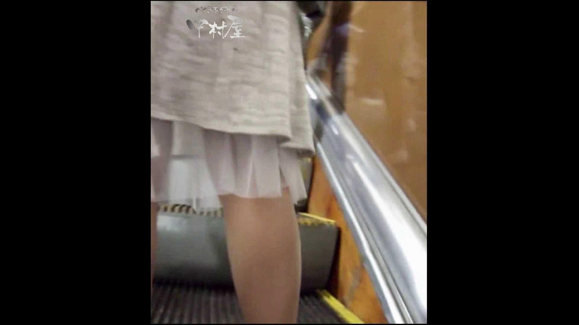 綺麗なモデルさんのスカート捲っちゃおう‼ vol23 お姉さん  55連発 35
