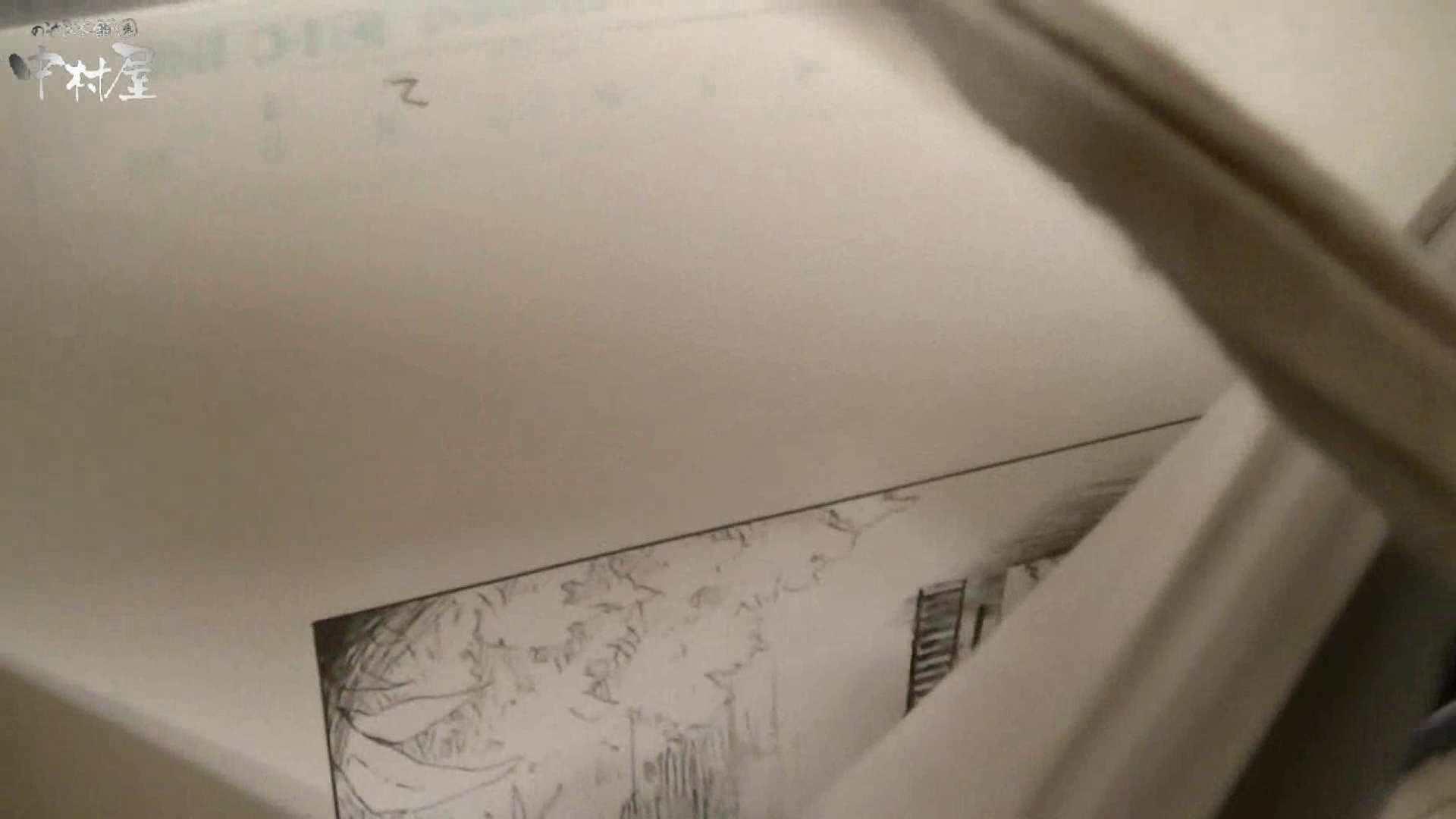 ネムリ姫 vol.45 OL  29連発 8