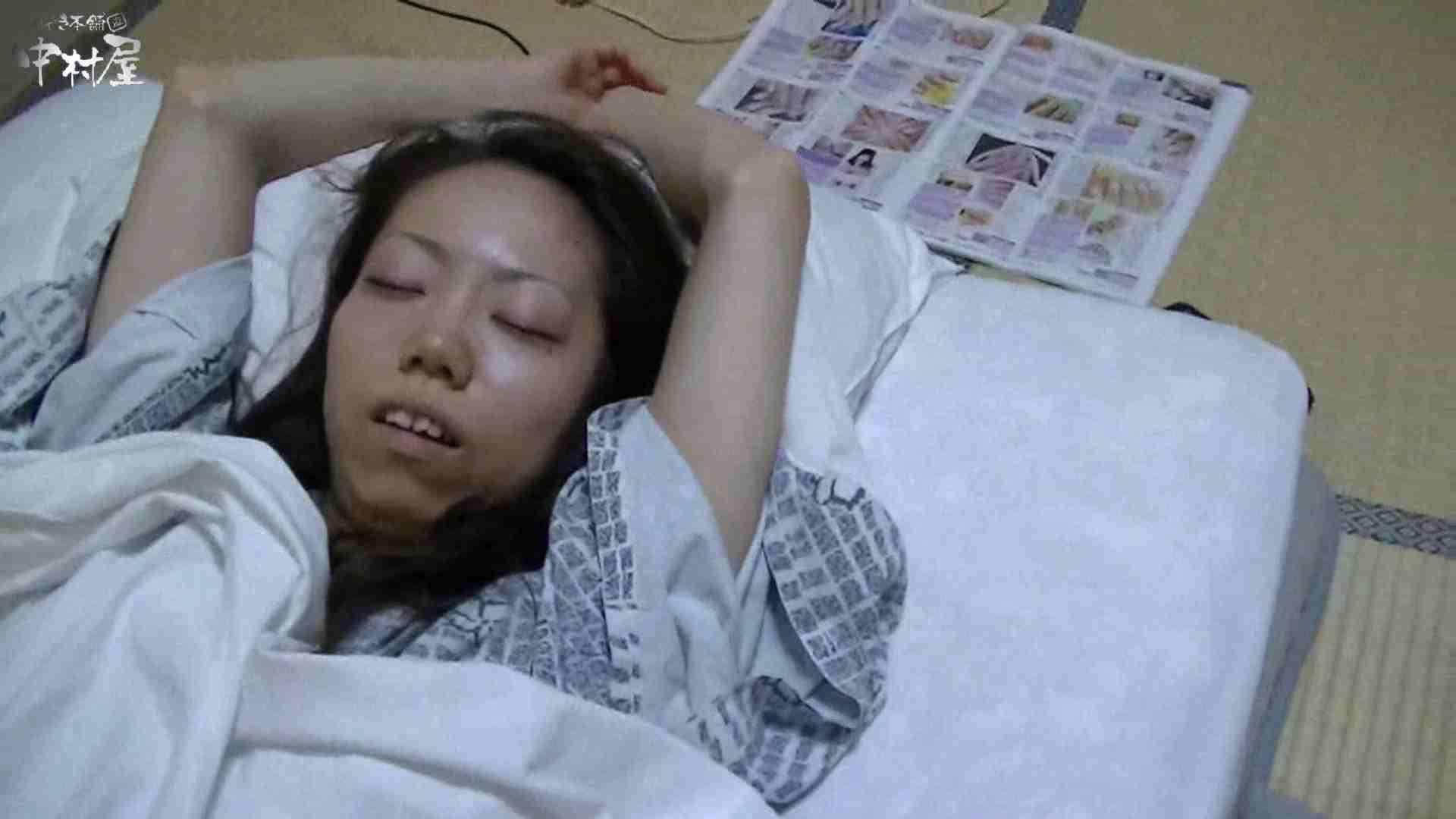 ネムリ姫 vol.58 其の一 鬼畜  54連発 17