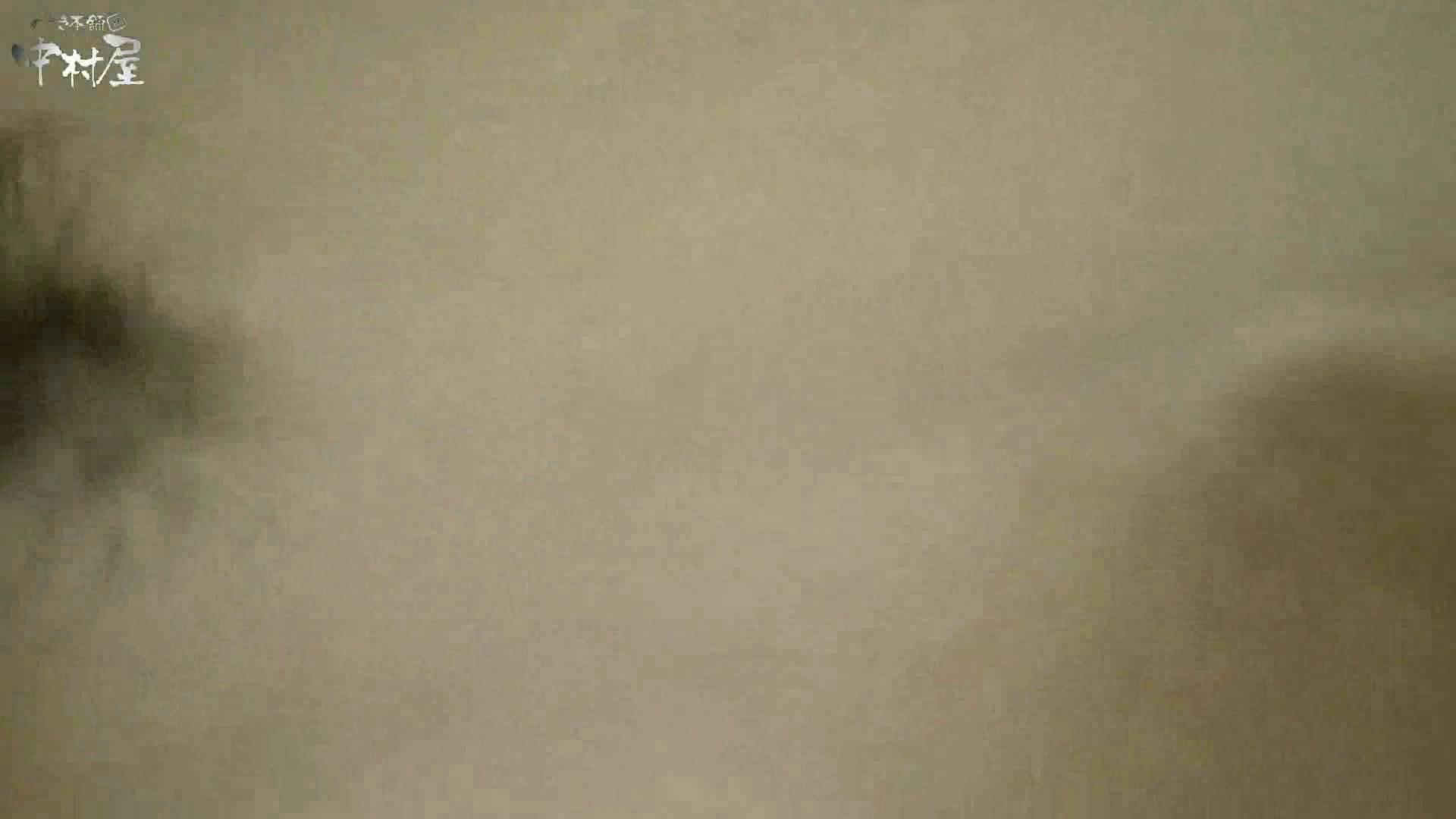 ネムリ姫 vol.58 其の三 浴衣  100連発 46
