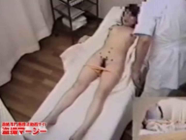 針灸院盗撮 テープ② おっぱい  110連発 11