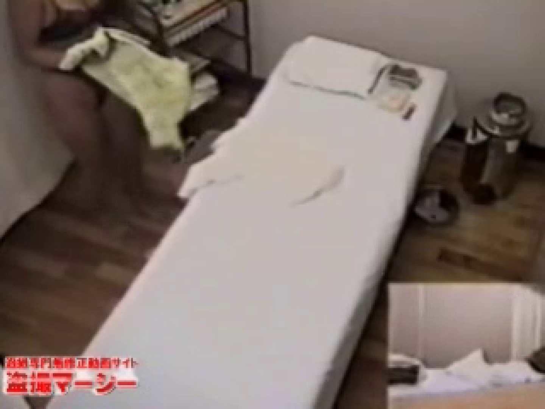 針灸院盗撮 テープ② おっぱい  110連発 40
