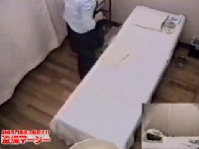 針灸院盗撮 テープ② おっぱい  110連発 42