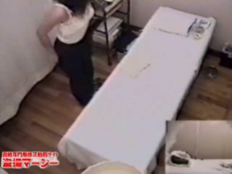 針灸院盗撮 テープ② おっぱい  110連発 43