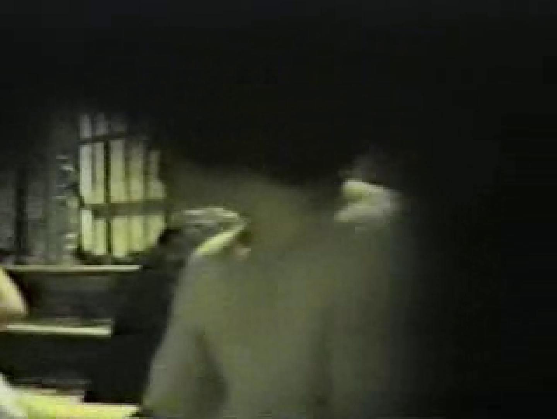 岩穴盗撮群vol.8 チクビ  87連発 40
