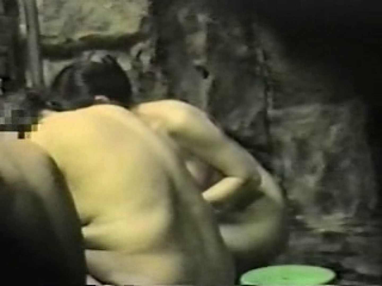 岩穴盗撮群vol.8 チクビ  87連発 57
