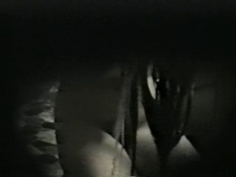 岩穴盗撮群vol.8 チクビ  87連発 63