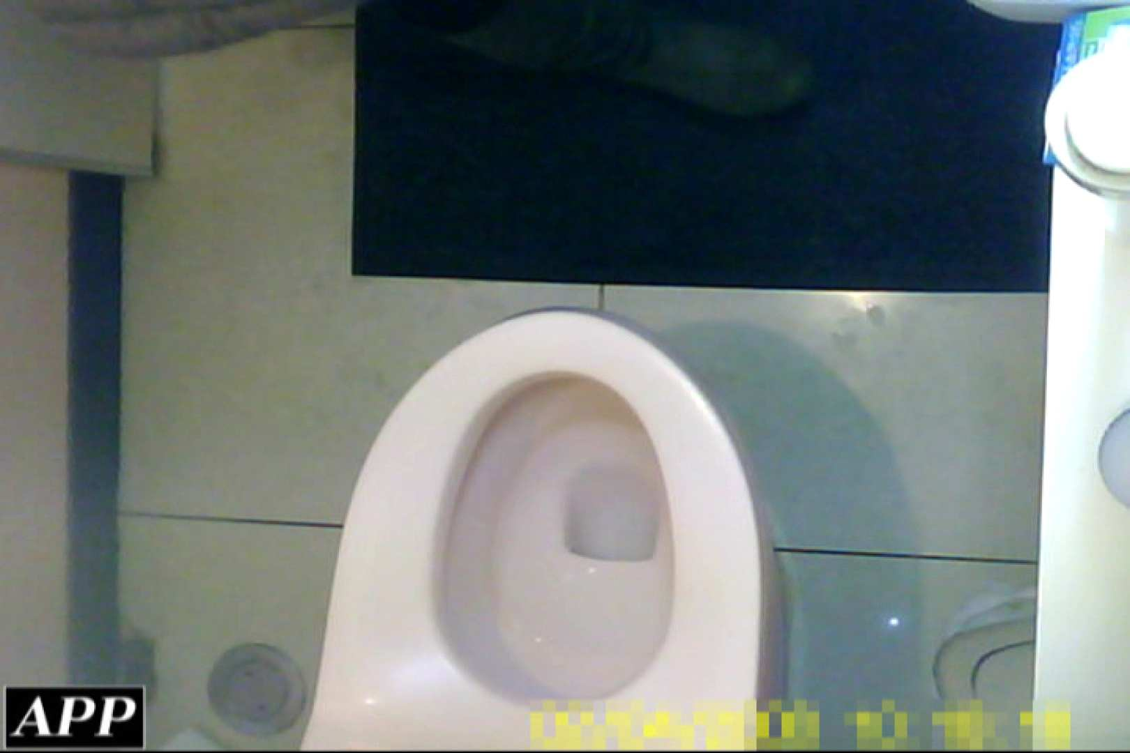 3視点洗面所 vol.58 オマンコ  99連発 39