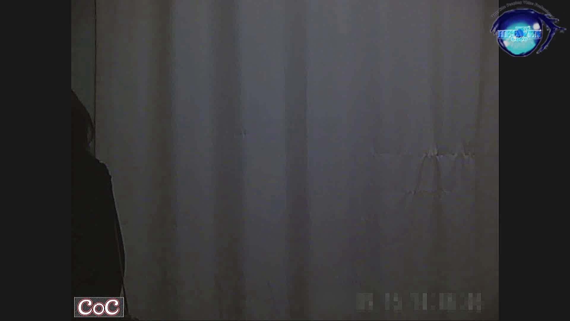 激ヤバ健康診断!着替えの一部始終.vol.27 ※本編ボカシ・目線無し 盗撮  34連発 16