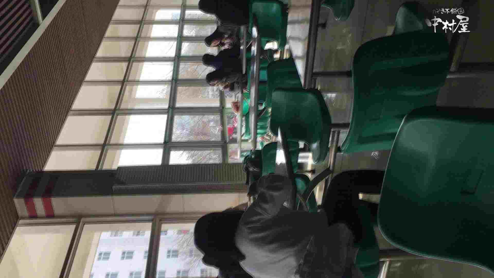 GOD HAND 芸術大学盗撮‼vol.83 OL  75連発 53