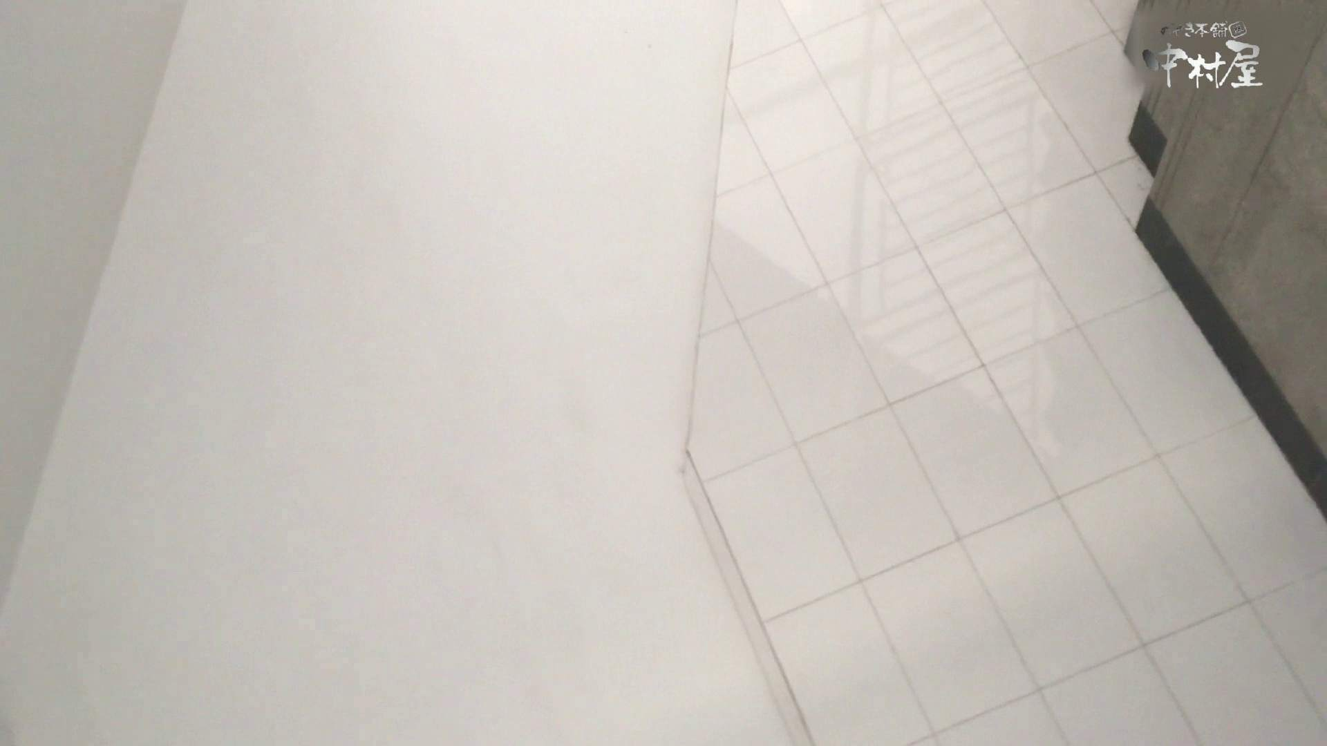 GOD HAND 芸術大学盗撮‼vol.83 OL  75連発 56