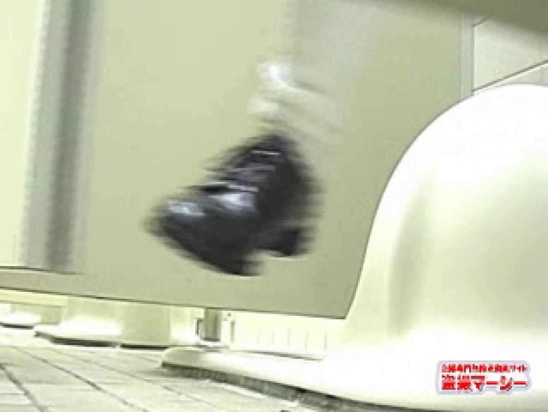 個室潜入お宝動画! 制服女子編 制服  71連発 17