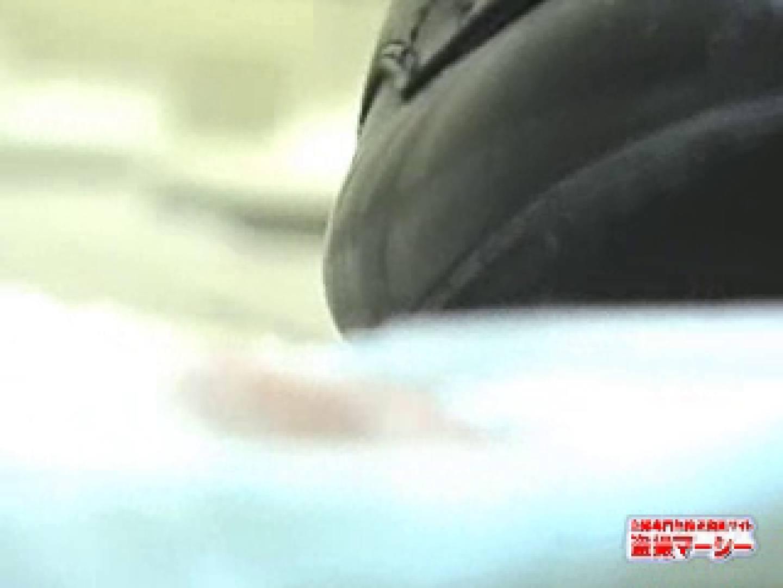 個室潜入お宝動画! 制服女子編 制服  71連発 22