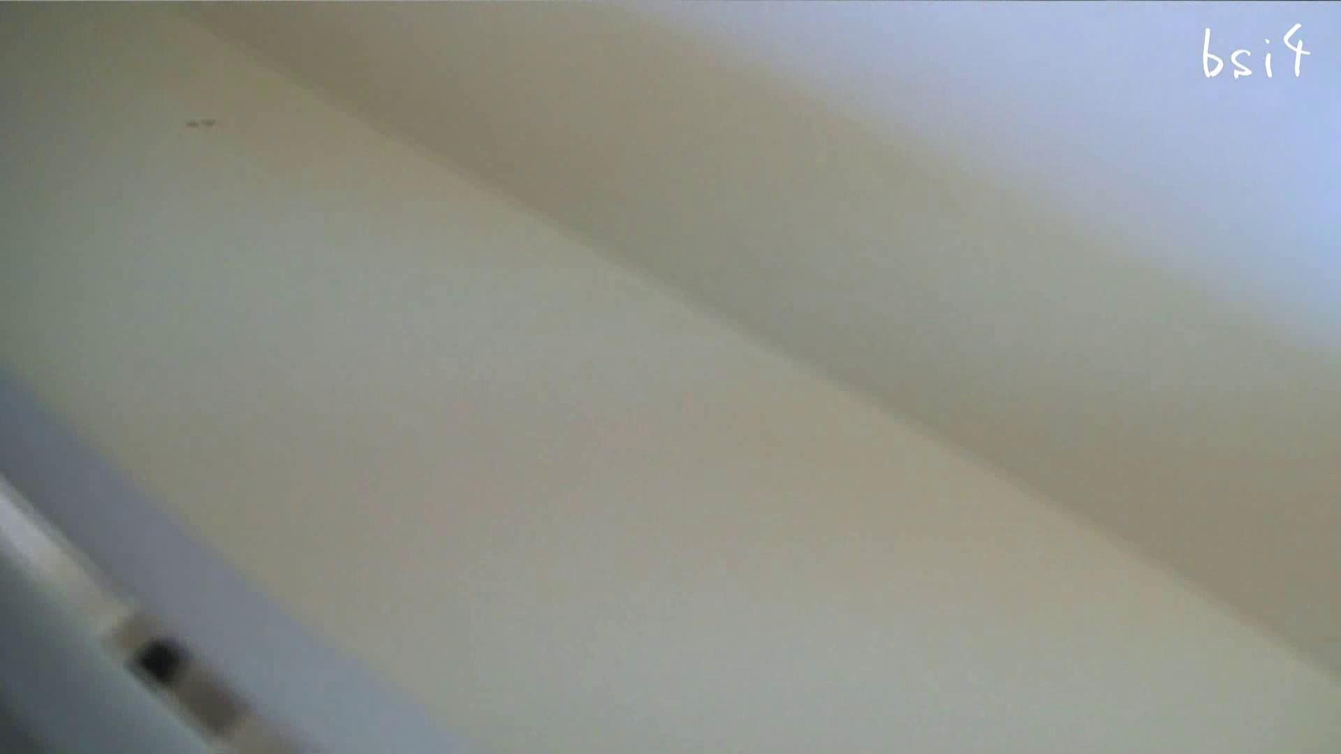 ナースのお小水 vol.004 ナース  63連発 1