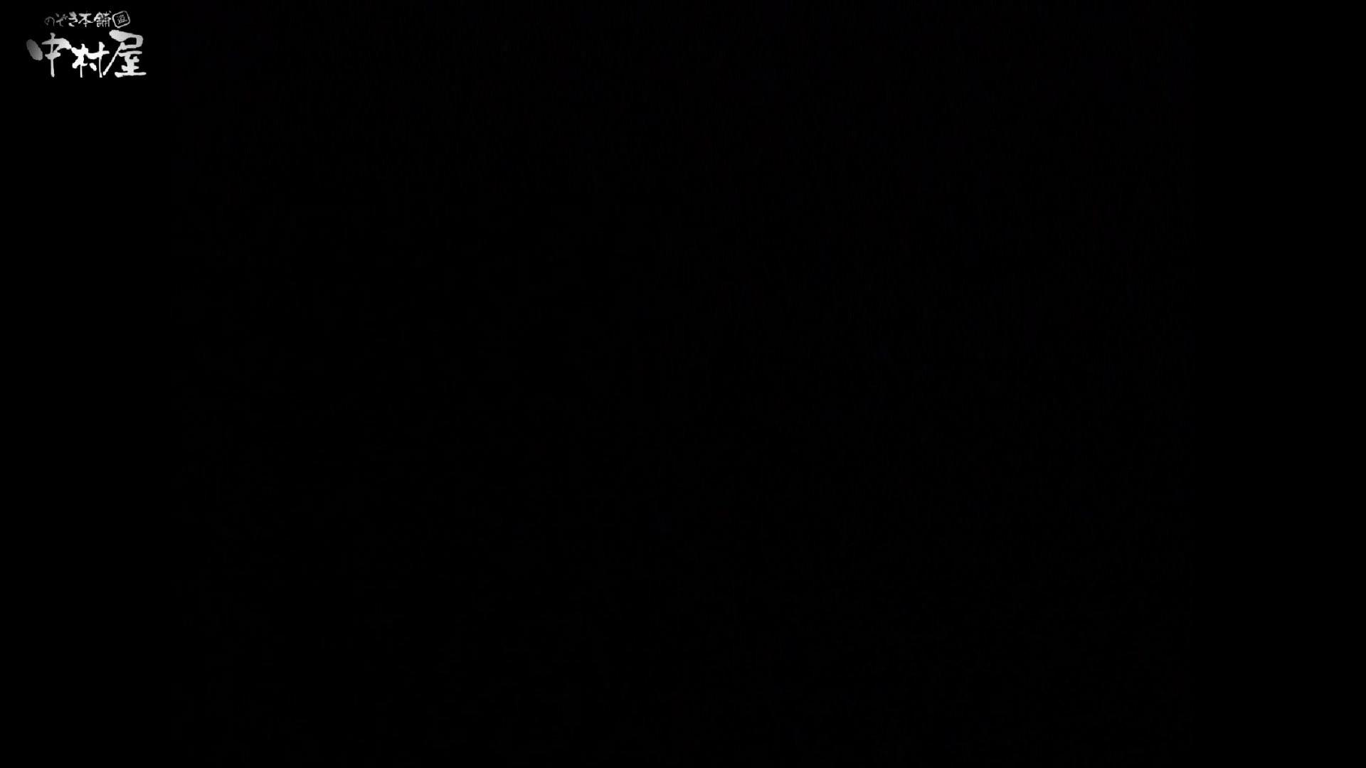 民家風呂専門盗撮師の超危険映像 vol.018 盗撮  89連発 9