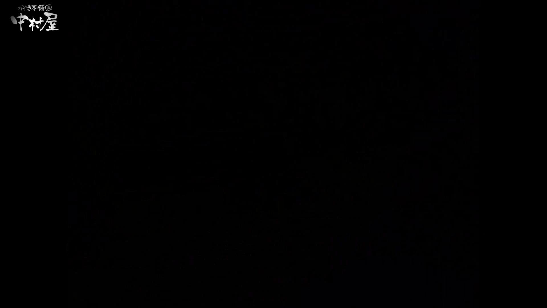 民家風呂専門盗撮師の超危険映像 vol.018 盗撮  89連発 23