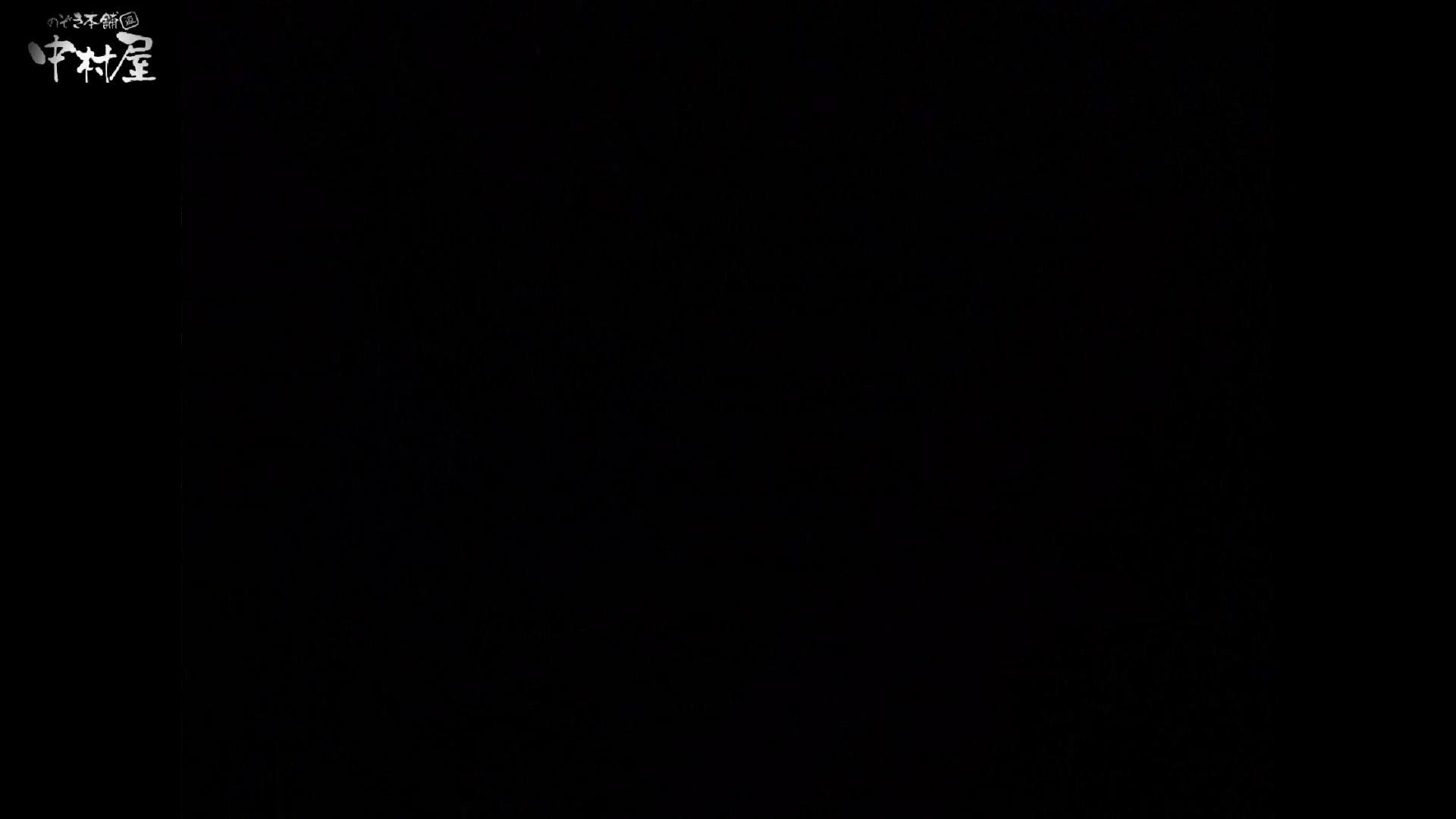 民家風呂専門盗撮師の超危険映像 vol.018 盗撮  89連発 88