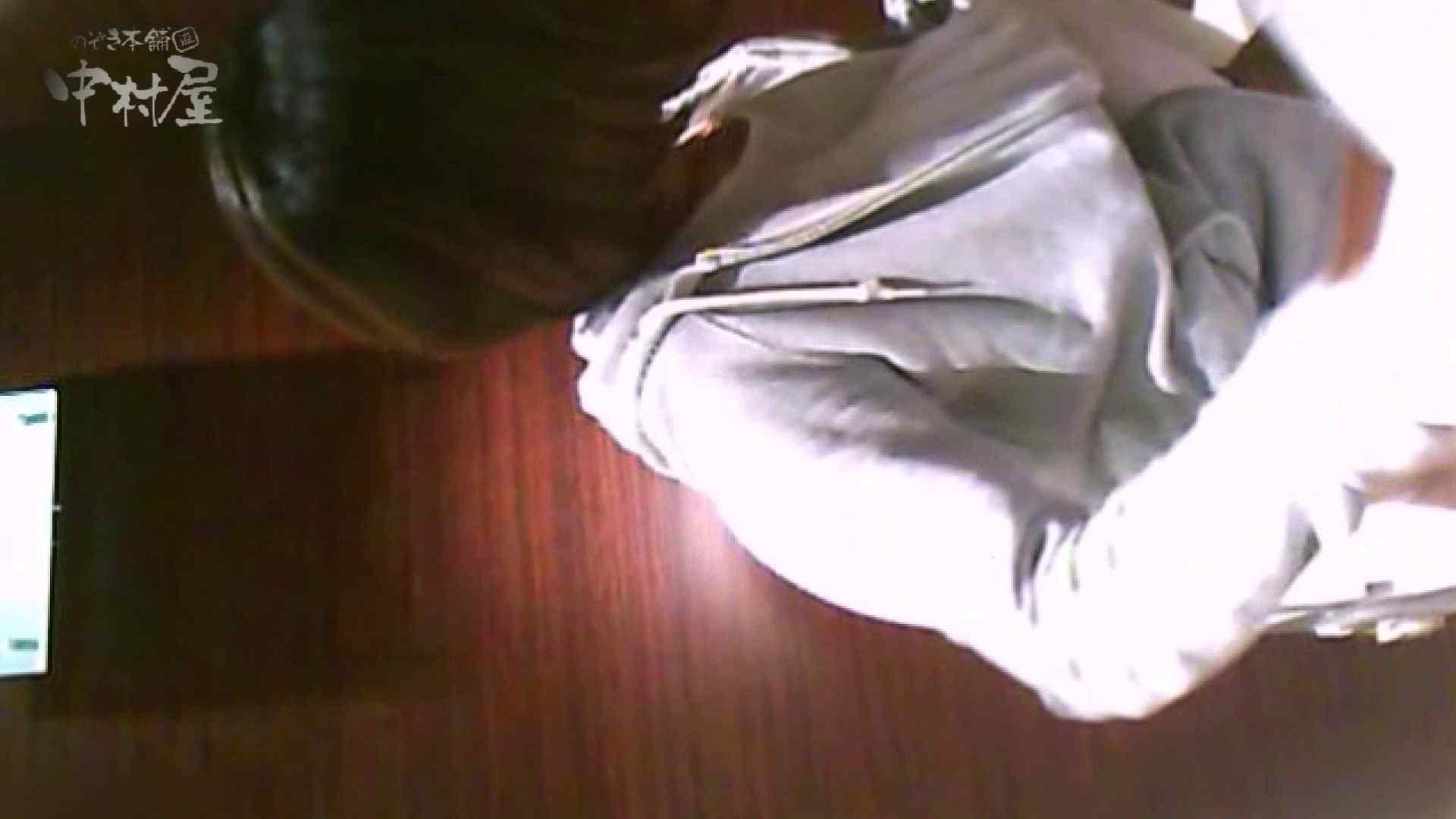 女子トイレ盗撮~某ファミレス編~vol.26 盗撮  60連発 40