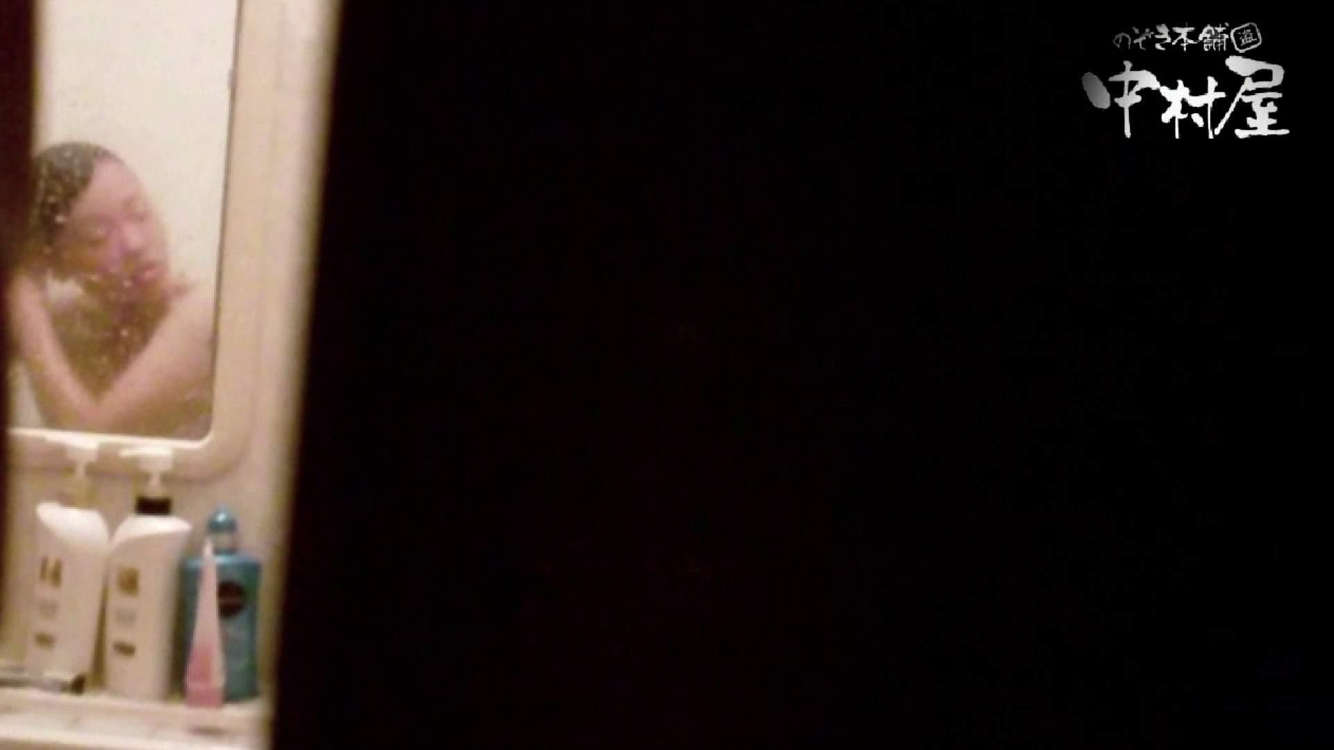 雅さんの独断と偏見で集めた動画集 民家Vol.1 ギャル  105連発 17