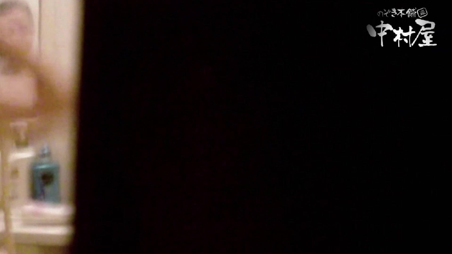 雅さんの独断と偏見で集めた動画集 民家Vol.1 ギャル  105連発 70