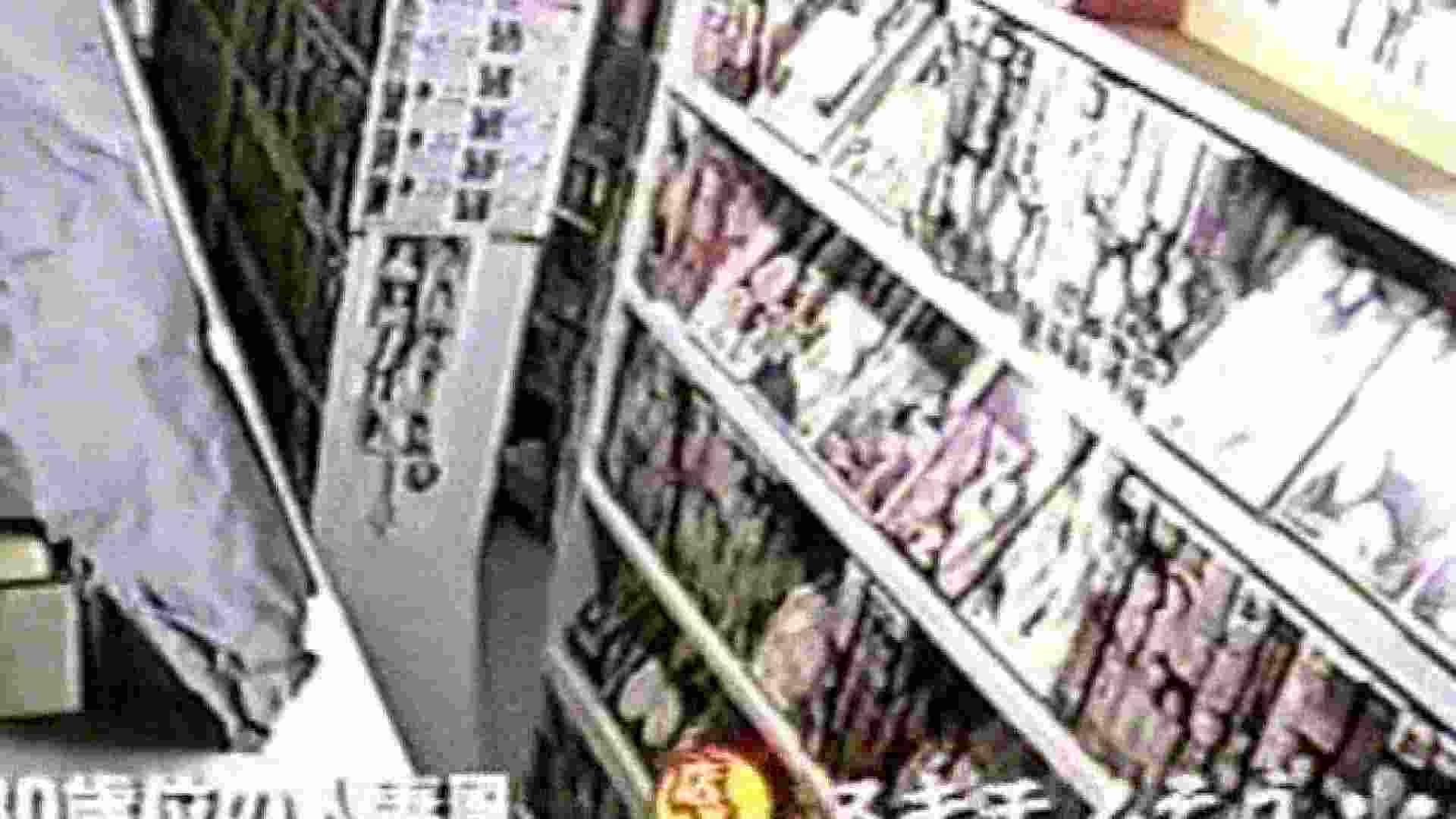 素人オナニー盗撮!!個室内設置カメラ file.02 オナニー  77連発 50
