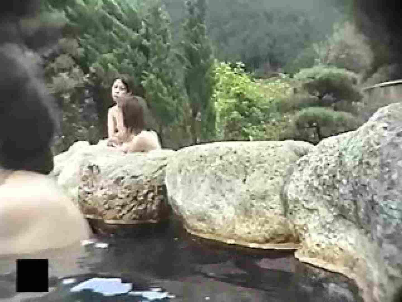 女体舞う露天風呂第一章 第五節 野外  20連発 3