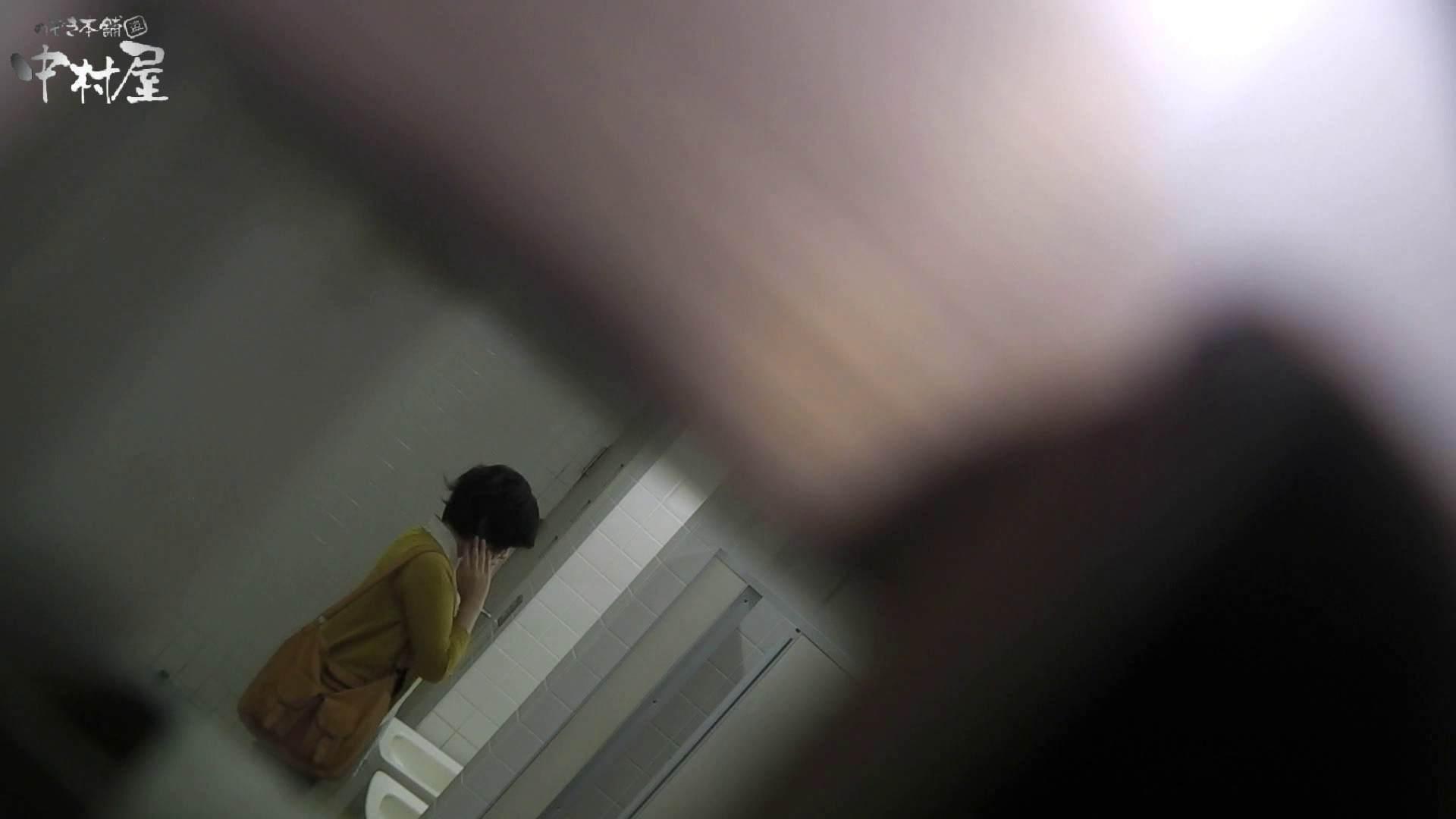 vol.54 命がけ潜伏洗面所! ヲリモノとろりん後編 プライベート  109連発 84