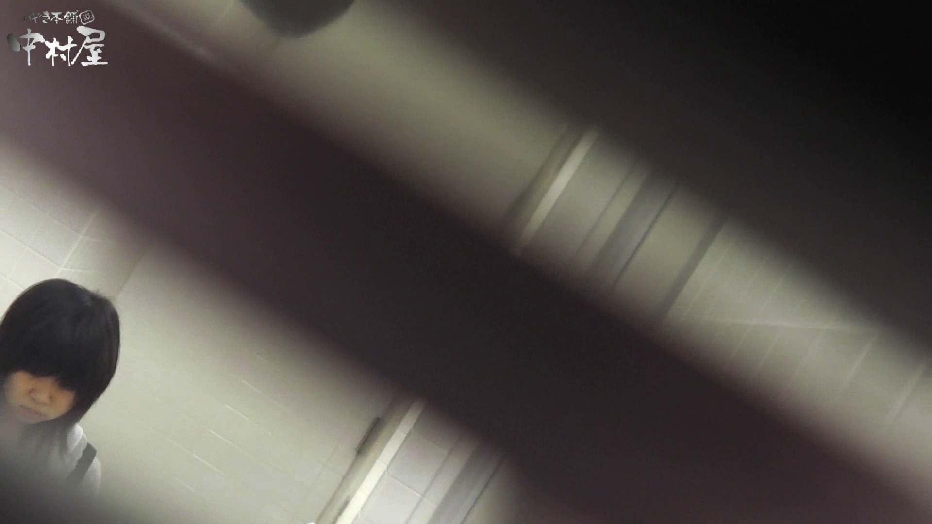 vol.54 命がけ潜伏洗面所! ヲリモノとろりん後編 プライベート  109連発 96