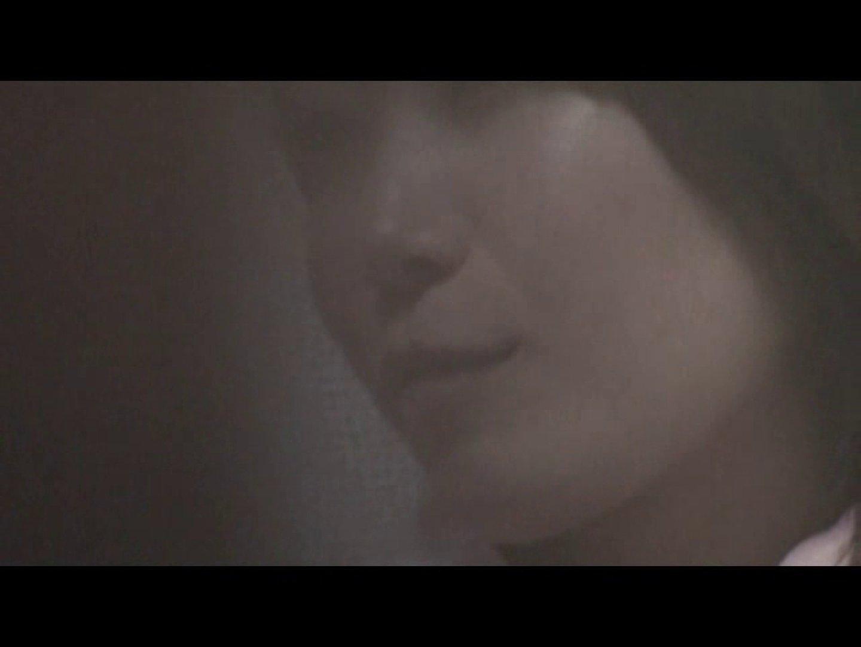 独占配信!無修正! 看護女子寮 vol.03 盗撮  39連発 14