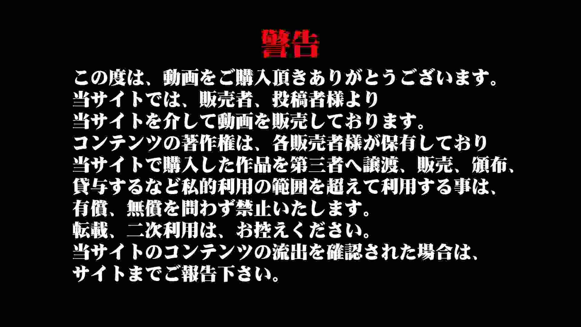 飛び出す黄金水!!!アトレ潜入 かわや盗撮 vol.07 黄金水  20連発 1