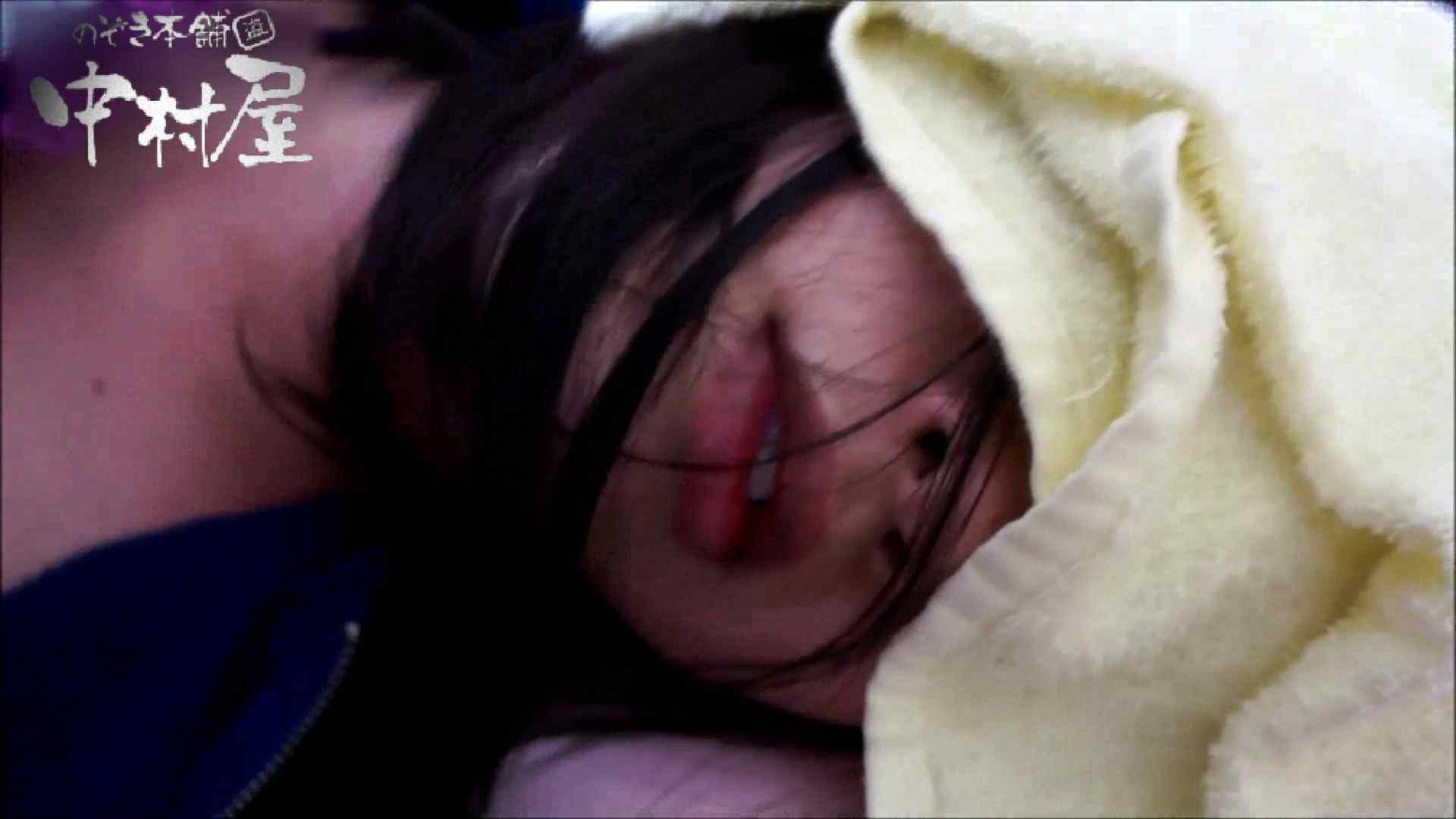 わが愛しき女良達よFile.103 【小春】レイカが眠る横で、、、親友の小春ちゃんをちょめちょめして。 おまんこ  56連発 9