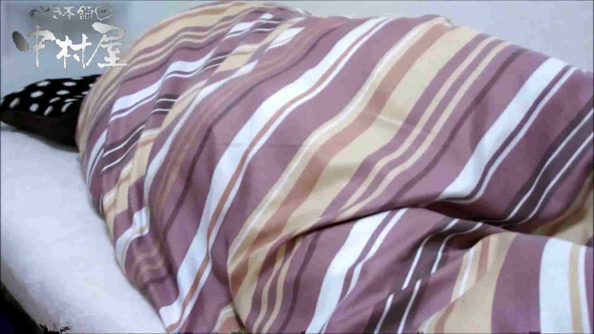 わが愛しき女良達よFile.103 【小春】レイカが眠る横で、、、親友の小春ちゃんをちょめちょめして。 おまんこ  56連発 46