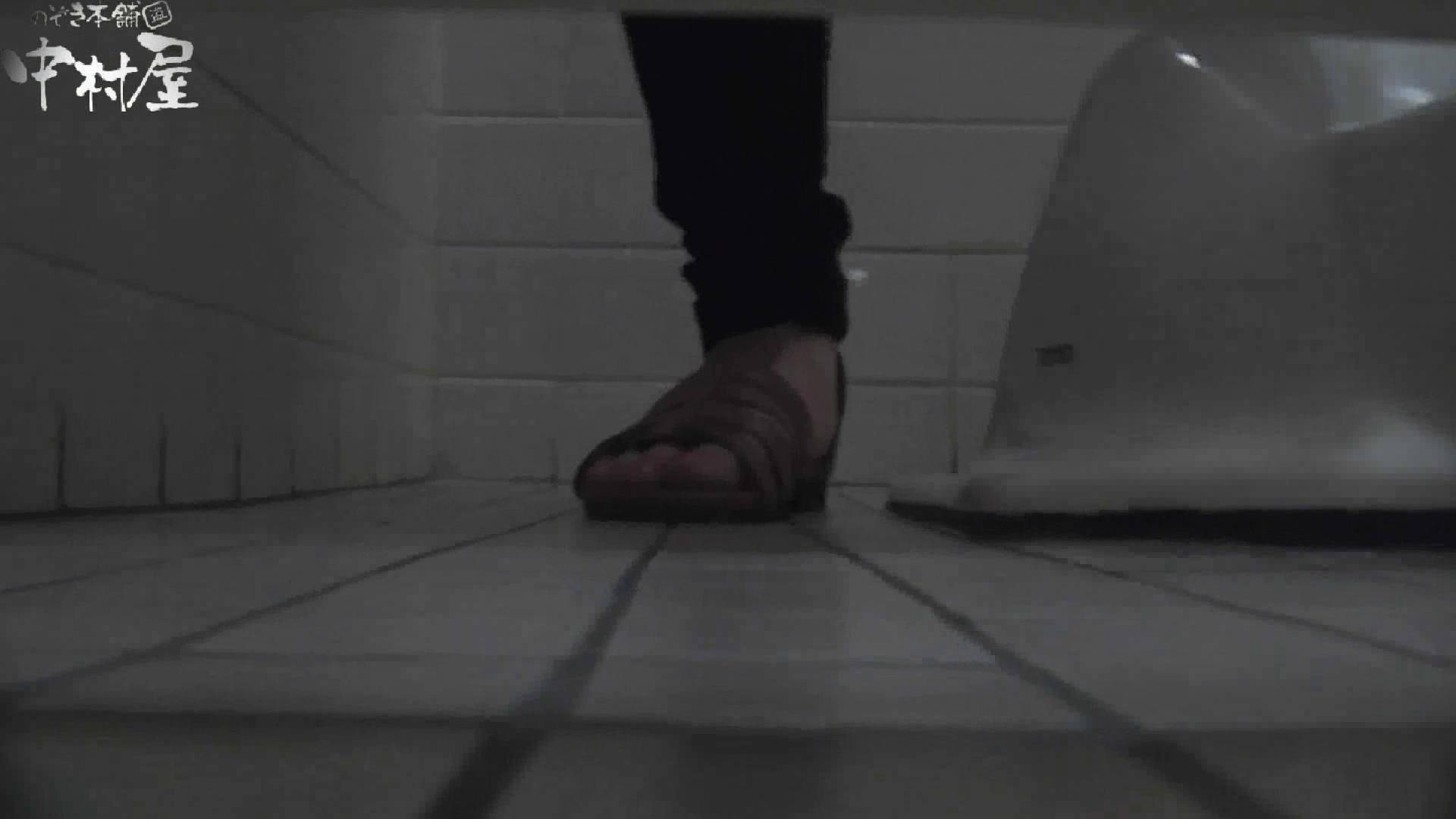 【お銀さんの「洗面所突入レポート!!」】お銀さんの「洗面所突入レポート!!」 vol.28小島陽菜似のピンクオシャレさん 洗面所  42連発 4