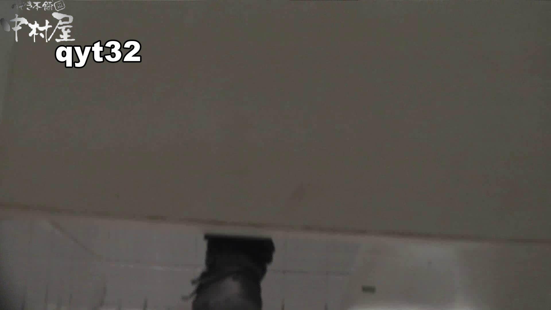 お銀さんの「洗面所突入レポート!!」】お銀さんの「洗面所突入レポート!!」 vol.32 執念 洗面所  30連発 2