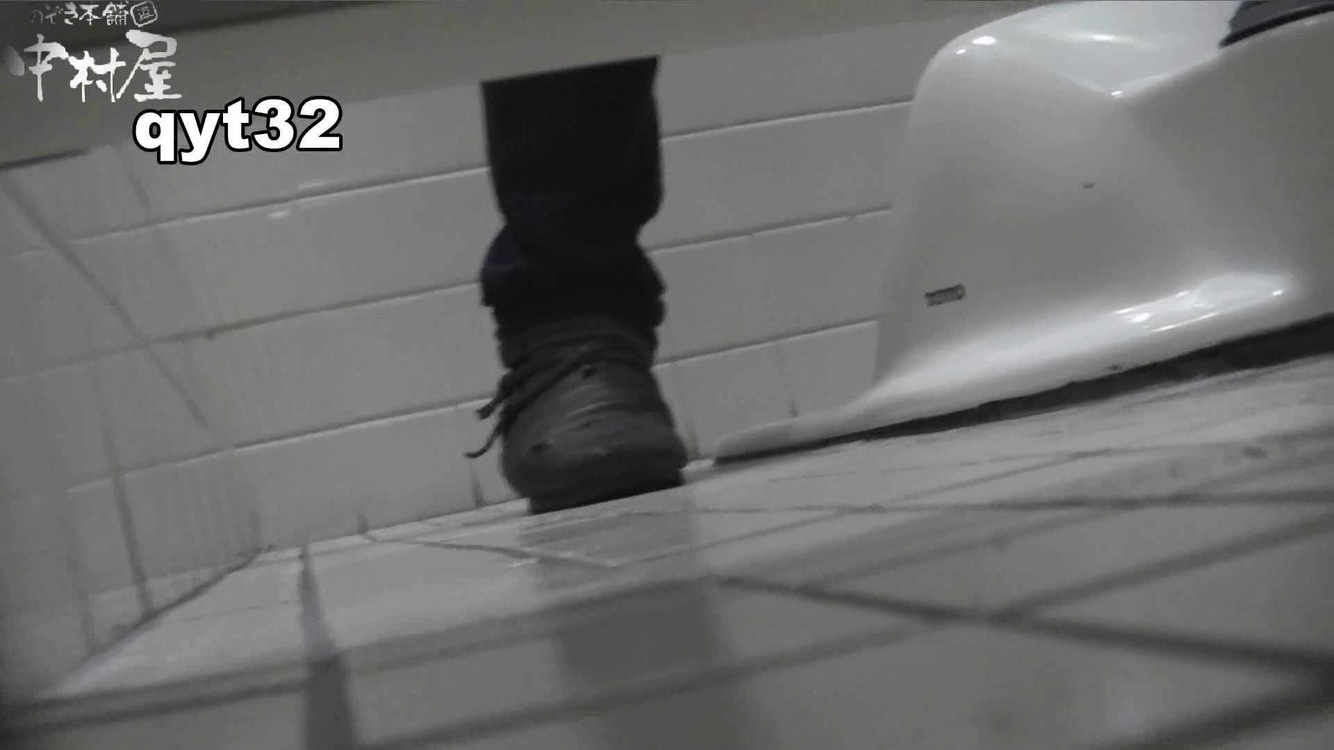 お銀さんの「洗面所突入レポート!!」】お銀さんの「洗面所突入レポート!!」 vol.32 執念 洗面所  30連発 3