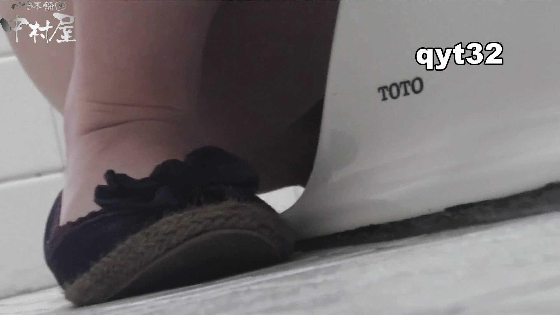 お銀さんの「洗面所突入レポート!!」】お銀さんの「洗面所突入レポート!!」 vol.32 執念 洗面所  30連発 4