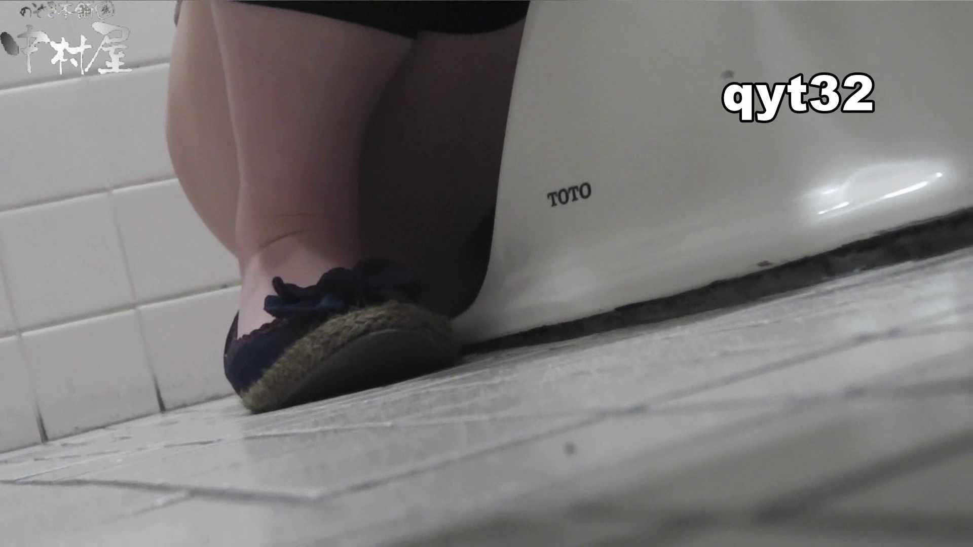 お銀さんの「洗面所突入レポート!!」】お銀さんの「洗面所突入レポート!!」 vol.32 執念 洗面所  30連発 5