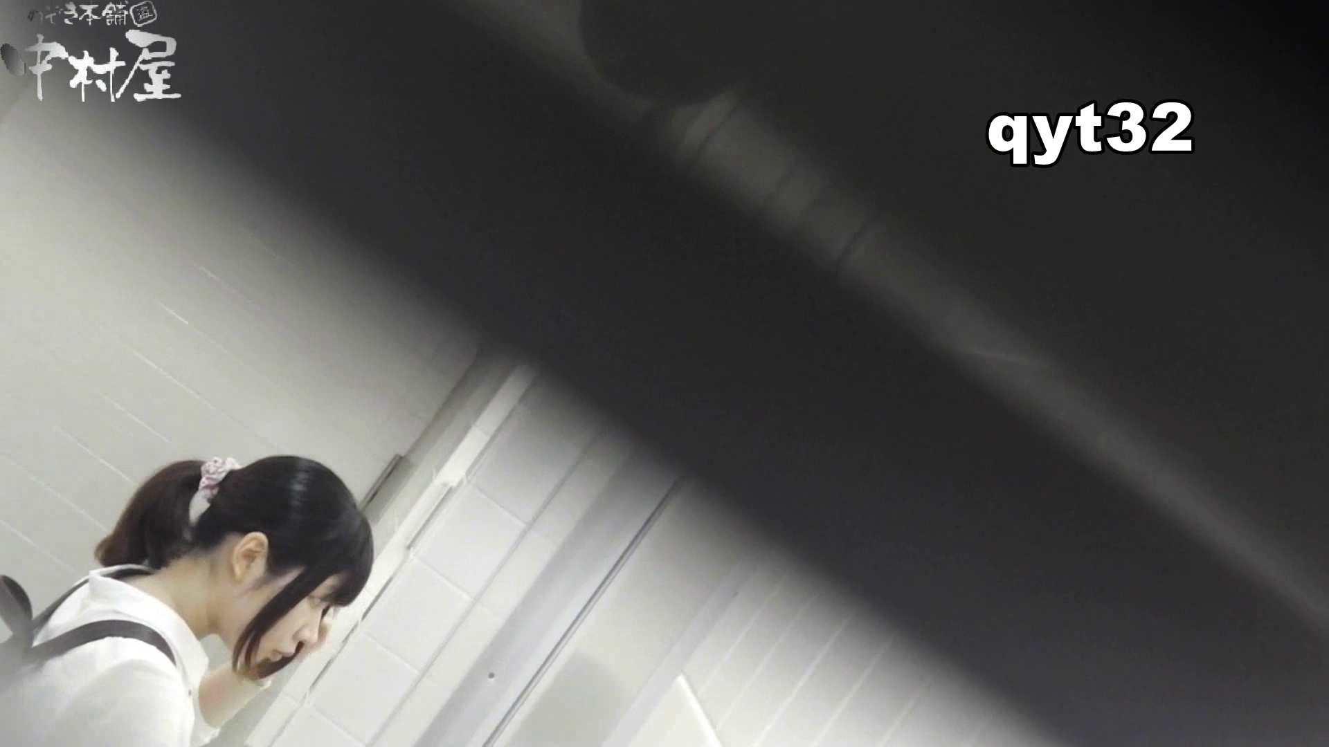 お銀さんの「洗面所突入レポート!!」】お銀さんの「洗面所突入レポート!!」 vol.32 執念 洗面所  30連発 10