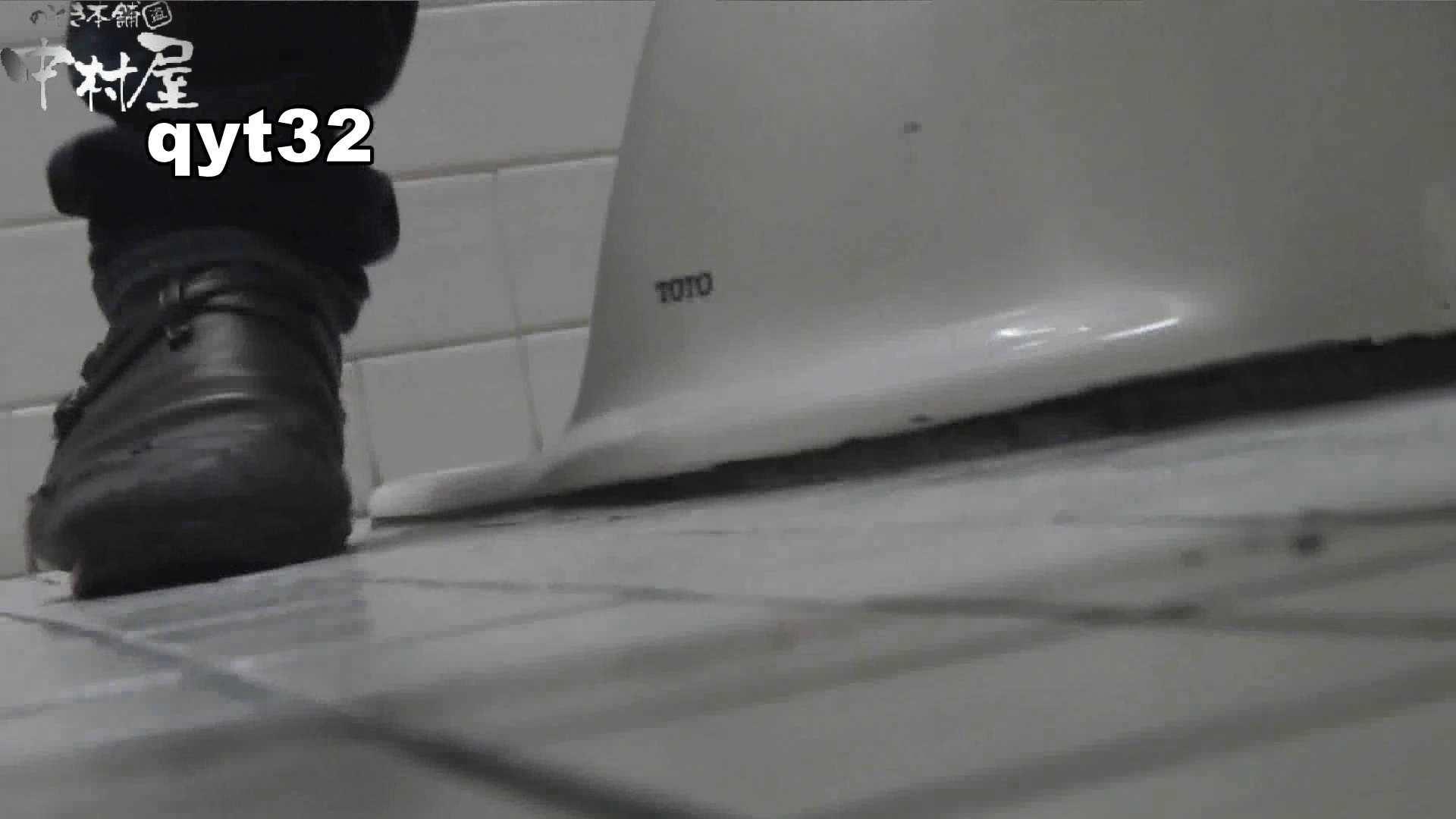 お銀さんの「洗面所突入レポート!!」】お銀さんの「洗面所突入レポート!!」 vol.32 執念 洗面所  30連発 14