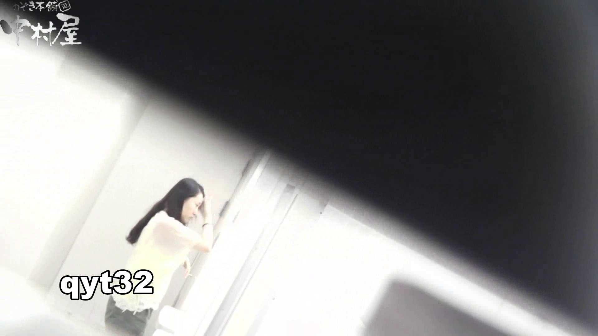 お銀さんの「洗面所突入レポート!!」】お銀さんの「洗面所突入レポート!!」 vol.32 執念 洗面所  30連発 27
