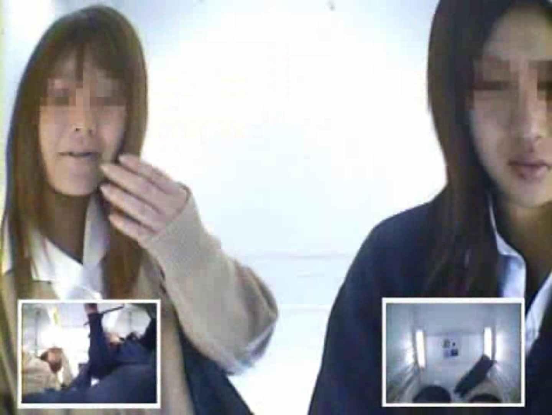 閉店さよなら 制服女子プリクラ隠し撮り Vol.02 ギャル  73連発 23
