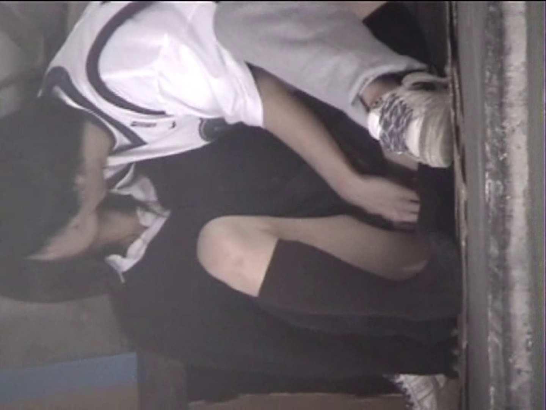 青春!制服カップルの思い出 Vol.02 カップル  92連発 82